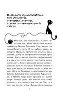 Секрет еловых писем — фото, картинка — 8