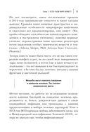 Инфекции (м) — фото, картинка — 10