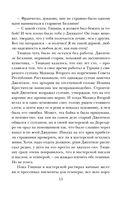 Тициан. Любовь небесная - земная — фото, картинка — 15