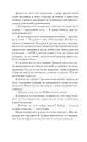 Стигмалион — фото, картинка — 12