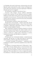 Стигмалион — фото, картинка — 5