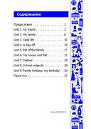 English vocabulary. Form 4. Словарь по английскому языку — фото, картинка — 6