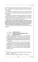 Органы пищеварения (м) — фото, картинка — 15