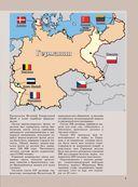 Танки в битве за Ленинград — фото, картинка — 2