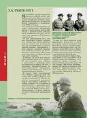 Танки в битве за Ленинград — фото, картинка — 11