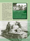 Танки в битве за Ленинград — фото, картинка — 12