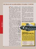 Танки в битве за Ленинград — фото, картинка — 13