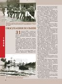 Танки в битве за Ленинград — фото, картинка — 15