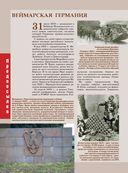 Танки в битве за Ленинград — фото, картинка — 3