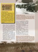 Танки в битве за Ленинград — фото, картинка — 4