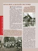 Танки в битве за Ленинград — фото, картинка — 5