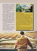 Танки в битве за Ленинград — фото, картинка — 6