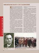Танки в битве за Ленинград — фото, картинка — 7
