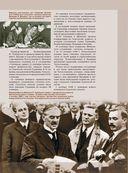 Танки в битве за Ленинград — фото, картинка — 8