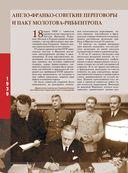 Танки в битве за Ленинград — фото, картинка — 9