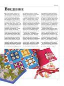 Большая энциклопедия. Лоскутное шитье — фото, картинка — 3