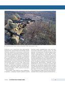 Боевая мощь России. Современная военная техника — фото, картинка — 10