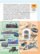 Автомобили, самолеты, корабли и другая техника — фото, картинка — 3