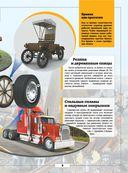 Автомобили, самолеты, корабли и другая техника — фото, картинка — 5