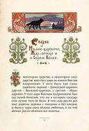 Русские народные сказки — фото, картинка — 4