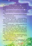 Веники еловые, или Приключения Вани в лаптях и сарафане — фото, картинка — 10