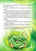 Веники еловые, или Приключения Вани в лаптях и сарафане — фото, картинка — 14