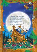 Веники еловые, или Приключения Вани в лаптях и сарафане — фото, картинка — 2