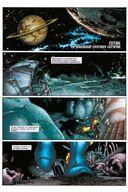 Танос. Начало — фото, картинка — 1