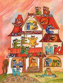 Жили 33 кота. Веселые буквы — фото, картинка — 2