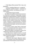 Васек Трубачев и его товарищи — фото, картинка — 6