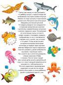 Весь подводный мир — фото, картинка — 3