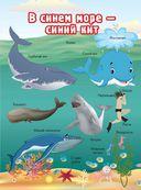 Весь подводный мир — фото, картинка — 4