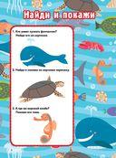 Весь подводный мир — фото, картинка — 6