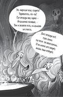 Веселые Роджерсы и Пещера Судьбы — фото, картинка — 9