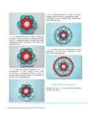 Энциклопедия вязания крючком. Ваш уютный пэчворк — фото, картинка — 8