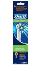 Насадка для электрической зубной щетки Oral-B CrossAction EB50-2 (2 шт.) — фото, картинка — 1