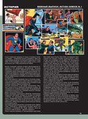 Супермен. Полная энциклопедия Человека из Стали — фото, картинка — 13
