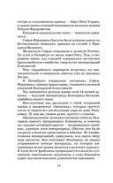 Александр II — фото, картинка — 13