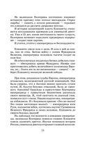 Александр II — фото, картинка — 14