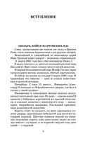 Александр II — фото, картинка — 5