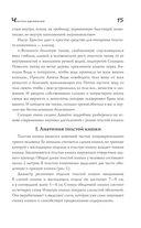 Целительные силы 1,2. Юбилейное издание — фото, картинка — 14