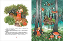 Лучшие русские сказки для малышей — фото, картинка — 2
