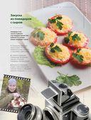 Советская кулинарная энциклопедия. Вкусно, как в кино! — фото, картинка — 12