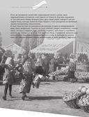 Советская кулинарная энциклопедия. Вкусно, как в кино! — фото, картинка — 7
