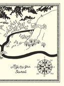 Муми-тролли и новогодняя ёлка — фото, картинка — 3