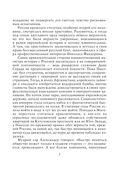 Алтын-толобас (м) — фото, картинка — 6
