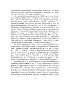 Алтын-толобас (м) — фото, картинка — 7