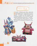 Тряпичные интерьерные куклы. Хранители домашнего очага. Берегини, домовые, дремы — фото, картинка — 14