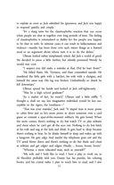 The Shining. Уровень 4 — фото, картинка — 12