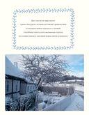 Шитье и вязание Хюгге. Магия рукоделия для дома, где живет счастье — фото, картинка — 13